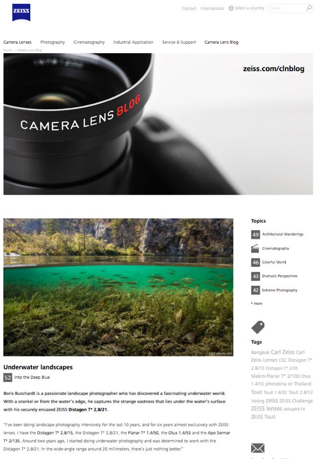 Zeiss Camera Lens Blog 2014
