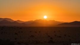 Koiimasis Ranch, Tiras Mountains, Namibia